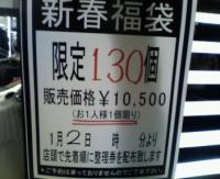 200801020750001.jpg