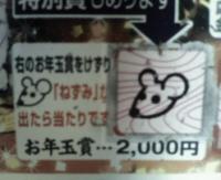 200801021758000.jpg
