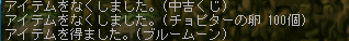 UO(080101-014907-05).png