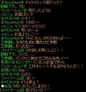 勇者GVデビューwww