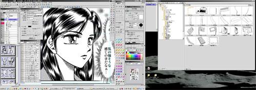 DualMonitorPrintScreen.jpg