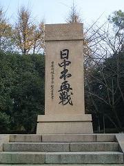 20071217_1.jpg