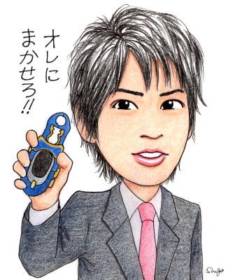 kagami-400.jpg