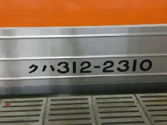 CIMG1281.jpg