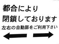 20071116175044.jpg