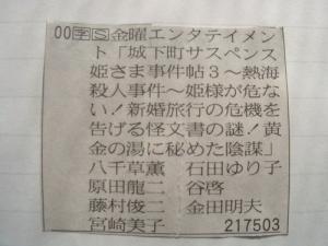 2005.01.28.jpg