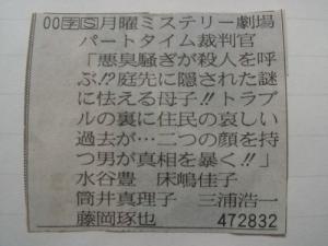 2005.01.31.jpg