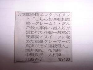 2005.02.04.jpg