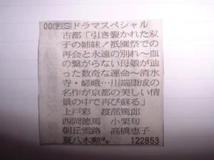 2005.02.05.jpg