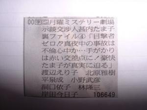 2005.02.07.jpg