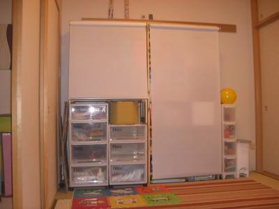 2007.12.10 和室 008