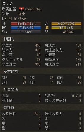 db01.jpg