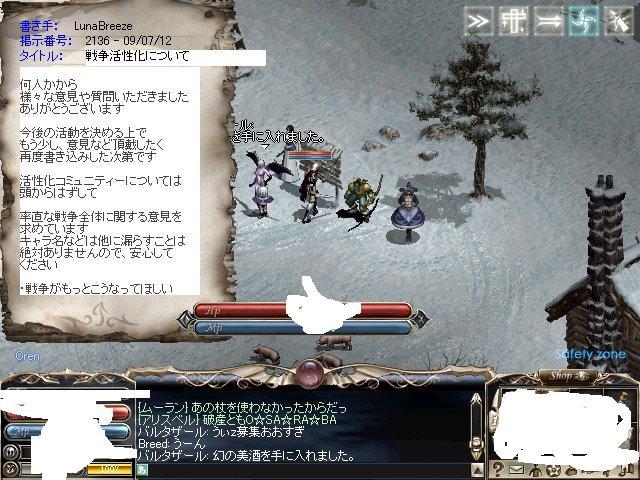 LinC0086.jpg