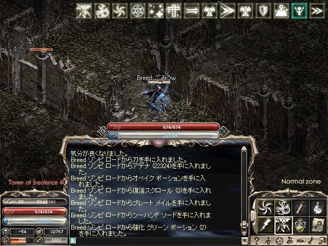 LinC0103.jpg