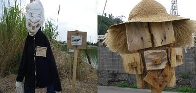 akosumosu10.jpg