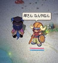 screenshot2247.jpg