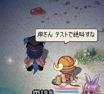 screenshot2249.jpg
