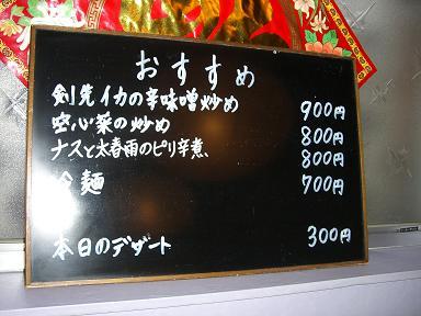 20070723225219.jpg