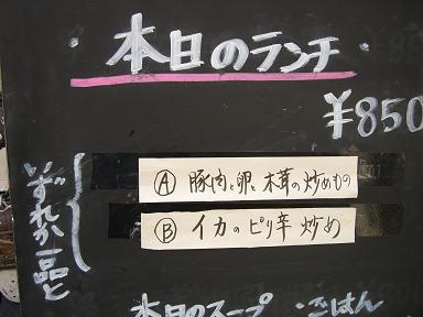 20070816220100.jpg