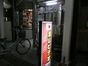 釜山ビデオ