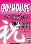 GO!HOUSE