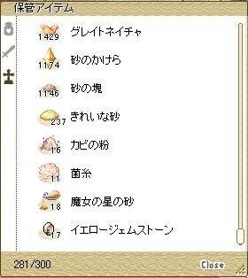 20071201055039.jpg