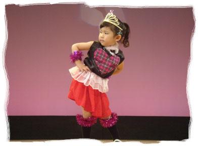 Amaneダンス