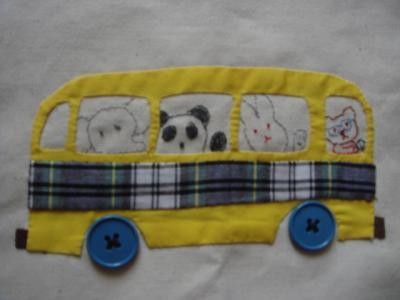 幼稚園バス アップ