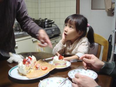 2007.11.4 ばあちゃん誕生日1