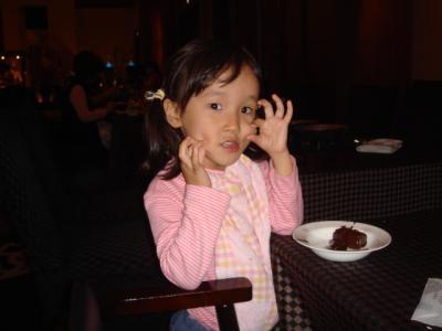 チョコレートバナナおいしいです!