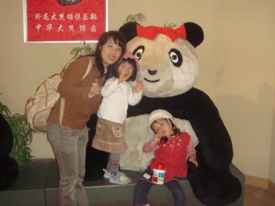 2007.11.10 パンダ縫いぐるみと
