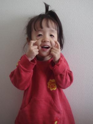2007.11.26 凪ちゃんのマネだって