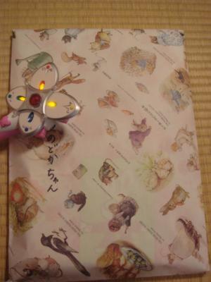 5歳 年中さん 保育園でのクリスマス3 保育園からのプレゼント