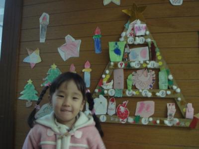 5歳 年中さん 保育園でのクリスマス2