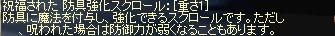 LinC1853.jpg