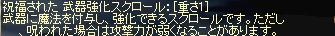 LinC1856.jpg