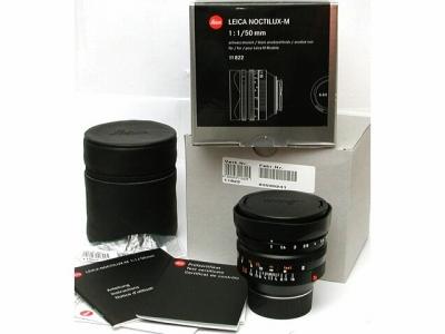 New Nocti50mm3985241_1