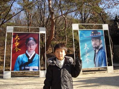 2008-01-03-005.jpg