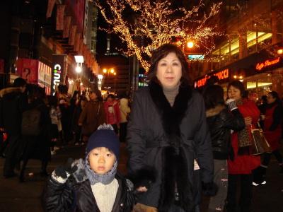 2008-01-03-006.jpg