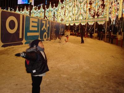 2008-01-03-008.jpg