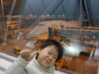 2008-01-03-011.jpg