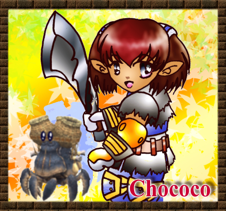 chococo_1.png