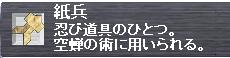 sihei2.jpg