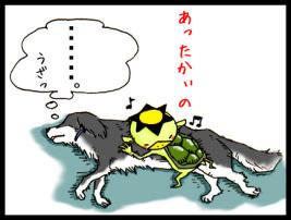 たれ蔵あったかいの(うざっ)1