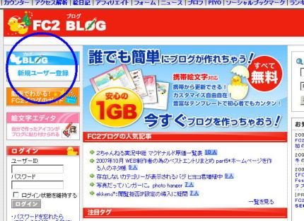 20071129214414.jpg