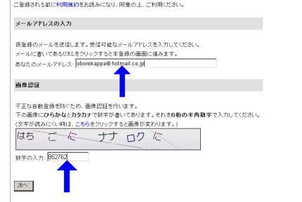 20071129214510.jpg
