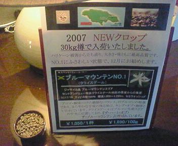 200712101624000.jpg