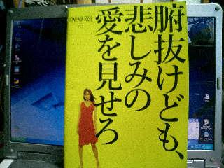 CIMG6661.jpg