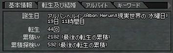 2007/12/30