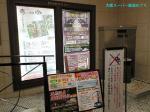 ユーバス 高井田店2
